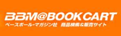 bookcart_logo